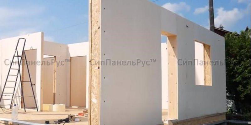 сип-дом-84-13
